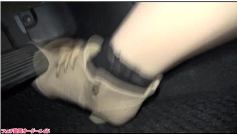 ブーツを履いてペダルパンピング