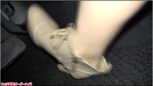 ペダルを靴で踏んでエンジン全開