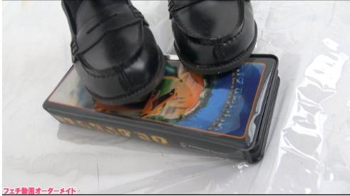物を靴でボロボロにするフェチ動画