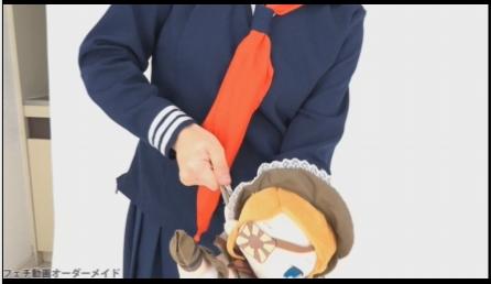 人形を引きちぎるAV