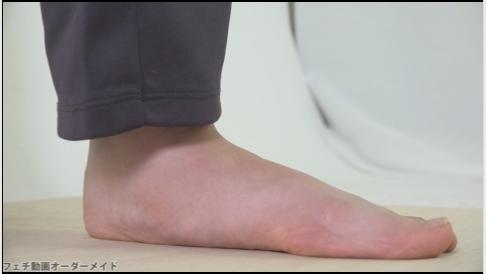 女性の足裏の画像