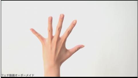 綺麗な手の女性のフェチ動画