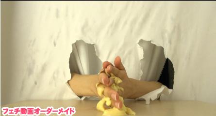綺麗な女性の手を汚すフェチ