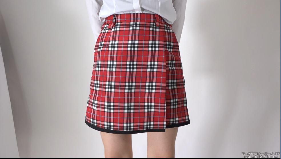 スカートの着エロ